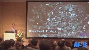 IERC 2015 Conference Presentation